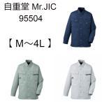 【長袖】 作業シャツ Mr.JIC 自重堂 作業服  作業着  JIC95504