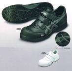 ショッピングasics ◆送料無料◆ 安全靴 asics  アシックス ウィンジョブ52S