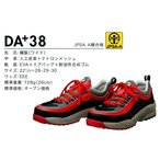 【DONKEL】ドンケル社製 DAプラス 高機能 スニーカー安全靴 DA38(ヒモタイプ レッド)