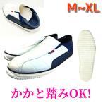 かかとが踏める安全靴 スニーカー スリッポン メンズ 送料無料 SS-3 ホワイト 白