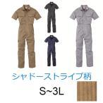 半袖 つなぎ 【 春夏物 】 メンズ 送料無料 作業服 半袖ツナギ GE-505 作業着 夏用