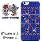 ScoLar スカラー ケース カバー iPhone6s/scr50303/小さいハートドットに切手 かわいいデザイン ファッションブランド