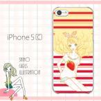 shiho デザインスマホカバー iPhone5C ケース カバー/Strawberry Girl/iph5c-20001