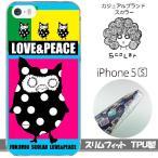 ScoLar スカラー iPhone5S iPhone5 やわらかい TPU ケース カバー/scr50049/ふくみん・ポップ