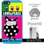 ScoLar スカラー iPhone5S iPhone5 ケース カバー/ブラックタイプ(BLACK TYPE)/scr50049/ふくみん・ポップ