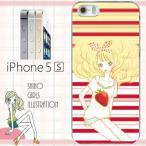 shiho デザインスマホカバー iPhone5S ケース カバー カバー/Strawberry Girl/iph5s-20001