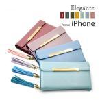 スマホケース iPhone11 手帳型 iPhoneSE2 ケース iPhone8 カバー iPhone XR ケース アイフォン11 iphone7 携帯ケース 鏡