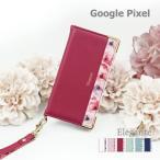 スマホケース google pixel4a 5g ケース 手帳型 ピクセル4a カバー 携帯ケース pixel5 ケース google pixel3 ピクセル3a ケース