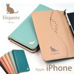 iPhone12 ケース スマホケース iPhone SE2 ケース iPhone11 iphone se 第二世代 iphone xr ケース iphonexs アイフォン 12 ケース 手帳型