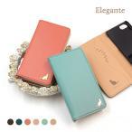 スマホケース iPhone7 ケース 手帳型 iphone 7 携帯ケース アイフォン7 アイホン7 スマホカバー