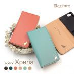 スマホケース Xperia10 ii ケース 手帳型 xperia5 ii エクスぺリア5ii カバー 携帯ケース xperia xz3 xperia 1 ii エクスペリア1 ii 携帯カバー