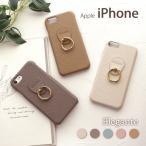 スマホケース iPhone7 ケース iphone7 ケース アイフォン7 カバー アイホン7 携帯ケース 本革