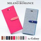 Galaxy S8 S8+ Galaxy S7 edge スマホケース 手帳型ケース ギャラクシー SC-02J SCV36 romance&milano case