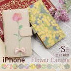スマホケース iPhone12 ケース 手帳型 iPhone12 mini pro max カバー iphone11 iPhone SE2 ケース iphone8 アイフォン11 iphoneケース 携帯ケース