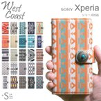 スマホケース 手帳型 Xperia 画像