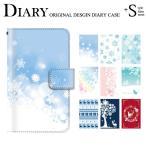 スマホケース 503KC DIGNO E 503kc ケース 手帳型 雪 結晶 冬 トナカイ カバー Y!mobile ディグノ