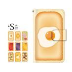 スマホケース AQUOS L ケース 手帳型 トースト 食パン 食べ物 カバー