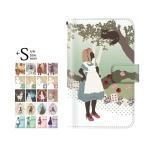 スマホケース Disney Mobile on docomo DM-01J dm01j ケース 手帳型 / ファンタジー 童話 絵本