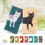 スマホケース F-04J らくらくスマートフォン4 f-04j ケース 手帳型 ネコ 黒猫 動物 カバー