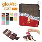 glo ケース おしゃれ 電子タバコ グロー ケース カバー 手帳型ケース glo専用ケース おもしろ チョコレート