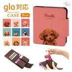 glo ケース おしゃれ 電子タバコ グロー ケース カバー 手帳型ケース glo専用ケース キャラクター 犬 動物