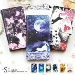 iphone 6 plus ケース 手帳型 猫 ファンタジー ゴシック カバー