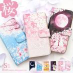 iphone 6 plus ケース 手帳型 桜 花 和柄 カバー