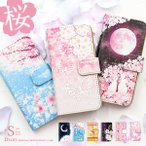 iPhone7 plus スマホケース 手帳型 桜 花 和柄 カバー