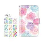 スマホケース iphone7 plus iPhone7 手帳型  カバー /水彩 絵具 ペイント 花柄 (スマホケース/手帳)