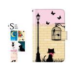 スマホケース iphone7 plus ケース 手帳型 / 猫(ネコ ねこ) cat キャット (アイフォン7/apple/カバー/手帳型ケース)