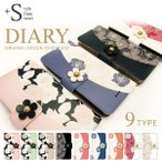 アイフォン8プラス ケース iPhone8 Plus 手帳型 スマホケース デコパーツ 花柄 薔薇 カバー