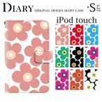 ショッピングtouch 手帳型ケース iPod TOUCH 5 6 / フラワー for iPod TOUCH 第5 6世代 手帳 ケース カバー