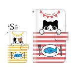 ショッピング手帳型 手帳型ケース iPod TOUCH 5 6 / 猫 ねこ イラスト for iPod TOUCH 第5 6世代 手帳 ケース カバー