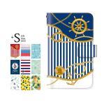 ショッピング手帳型 手帳型ケース iPod TOUCH 5 6 ケース /マリン 夏 サマー/iPod TOUCH 第5 6世代  手帳型カバー ケース カバー