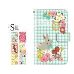 ショッピング手帳型 手帳型ケース iPod TOUCH 5 6 ケース /兎(ウサギ うさぎ) rabbit ラビット/iPod TOUCH 第5 6世代  手帳型カバー ケース カバー