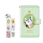 ショッピング手帳型 手帳型ケース iPod TOUCH 5 6 ケース /コスメ メイク 化粧品/iPod TOUCH 第5 6世代  手帳型カバー ケース カバー
