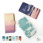 手帳型ケース iPod TOUCH 5 6 ケース /空 青空 雲 夕日/iPod TOUCH 第5 6世代 手帳型カバー