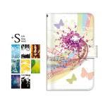 ショッピングtouch 手帳型ケース iPod TOUCH 5 6 / アーティスティックデザイン for iPod TOUCH 第5 6世代 手帳 ケース カバー