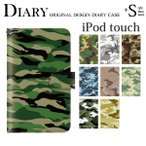 ショッピングtouch 手帳型ケース iPod TOUCH 5 6 / 迷彩柄 カモフラージュ柄 ステルス for iPod TOUCH 第5 6世代 手帳 ケース カバー