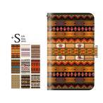 ショッピングtouch 手帳型ケース iPod TOUCH 5 6 ケース /エスニック柄 アジアン オリエンタル柄/iPod TOUCH 第5 6世代  手帳型カバー ケース カバー