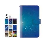 ショッピングtouch 手帳型ケース iPod TOUCH 5 6 ケース /宇宙 スペース space スター 星/iPod TOUCH 第5 6世代  手帳型カバー ケース カバー