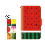 ショッピング手帳 手帳型ケース iPod TOUCH 5 6 ケース /スイカ 西瓜 夏 海 果物/iPod TOUCH 第5 6世代 手帳型カバー ケース カバー