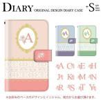 ショッピングマカロン ストラップ ギャラクシーノートエッジ SC-01G ケース 手帳型 GALAXY Note Edge / イニシャル 頭文字 マカロン 薔薇 (docomo/カバー/手帳)
