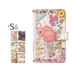 ショッピングマカロン ストラップ スマホケース Galaxy S8+ SC-03J 6.2インチ ケース 手帳型 / ガーリー アニマル 動物