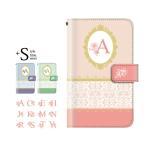 ショッピングマカロン ストラップ スマホケース Galaxy S8 SCV36 5.8インチ ケース 手帳型 / イニシャル 頭文字 マカロン 薔薇