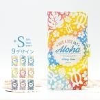 スマホケース 手帳型 aquos sh-m04 携帯ケース スマホカバー スマートフォンケース アクオス かわいい 夏 ハワイ