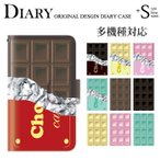 スマホケース 手帳型 iPhone7 iPhone7plus SO-01J SOV34 SO-02J ケース ほぼ 全機種対応/チョコレート 板チョコ ケース 手帳型カバー