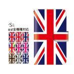 スマホケース 手帳型 全機種対応 iPhone11 iphone8 xr Xperia 8 5 aquos sense3 ケース galaxy a20 携帯ケース アンドロイド イギリス