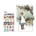 スマホケース 手帳型 iPhone7 iPhone7plus SO-01J SOV34 SO-02J /ファンタジー 童話 絵本 ケース 手帳型カバー for docomo