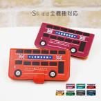 スマホケース 手帳型 iPhone7 iPhone7plus SO-01J SOV34 SO-02J ほぼ 全機種対応/バス ロンドン 車 ケース 手帳型カバー